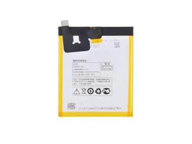 Аккумуляторная батарея для Lenovo S850 BL220 — 1
